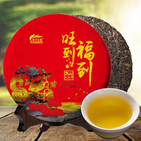 勐库普洱生茶