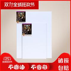 油画框亚麻空白纯棉油画布框丙烯油画颜料画板内框练习材料可定制
