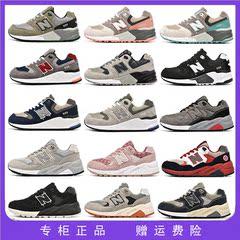 新百倫運動女鞋有限公司NPRLON男鞋跑鞋580旗艦店NB999