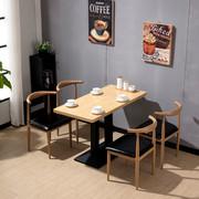 折叠桌椅怀旧家用北欧小户型卧室4人美式组合功夫茶快餐店