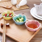 优思居 日式陶瓷调味碟 创意花型放小吃小碟子厨房餐具酱油调料碟
