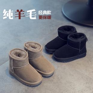 羊皮毛一体儿童雪地靴 冬季男童鞋女童靴子 宝宝棉鞋防水保暖