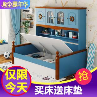 儿童床男孩单人床省空间女孩多功能衣柜床一体书柜床儿童套房家具