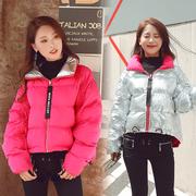 棉服女2018冬季装bf面包服短款棉衣双两面穿宽松棉袄外套ins