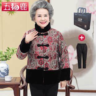 中老年奶奶装秋冬加绒棉衣唐装绒裤套装女装复古老人衣服棉服上衣