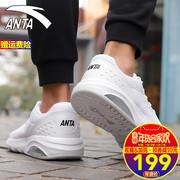 安踏男鞋2018运动鞋男秋冬季透气气垫鞋减震耐磨白色跑步鞋子