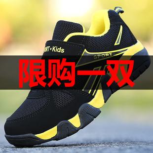 男童鞋子2019秋冬季小学生男孩加绒鞋儿童大棉鞋中大童运动鞋