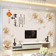 简约现代8d电视背景墙壁纸5d立体客厅卧室墙纸影视墙装饰壁画墙布
