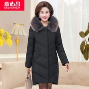 妈妈款羽绒服洋气中年妇女冬装外套中老年穿的年轻时尚中长款棉衣