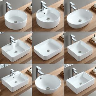 陶瓷台上盆方形台上洗手盆洗脸盆阳台卫生间面盆家用北欧艺术台盆