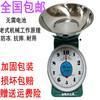 金菊牌家用精准度盘称商用台秤食品厨房托盘圆盘公斤机械指针称
