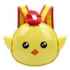 儿童包防走失包幼儿园书包宝宝卡通蛋壳包1-2-3岁5男女童双肩背包