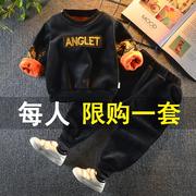 童装男童秋冬装儿童金丝绒套装加绒加厚卫衣宝宝双面绒帅气潮