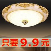 LED欧式吸顶灯卧室灯简约现代客厅灯北欧 走廊过道灯阳台灯具