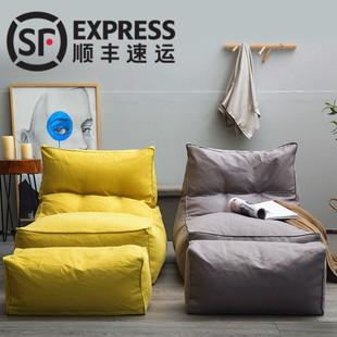 懒人沙发豆袋小户型单人阳台卧室躺椅小沙发榻榻米喂奶懒人椅