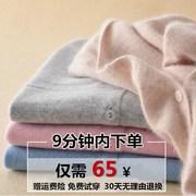 2018春秋羊毛开衫V领女大码短款外套羊绒针织衫毛衣空调衫薄