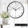 北欧电子挂钟家用现代简约石英时钟个性创意客厅时尚圆形静音钟表