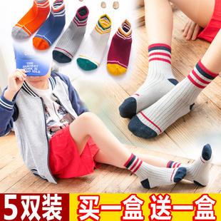 儿童袜子纯棉秋冬款中筒婴儿袜男童女童中大童冬季加厚宝宝袜春秋