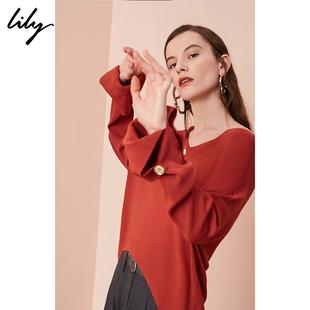 明星Lily秋V领宽松蝙蝠袖女针织衫 B8713