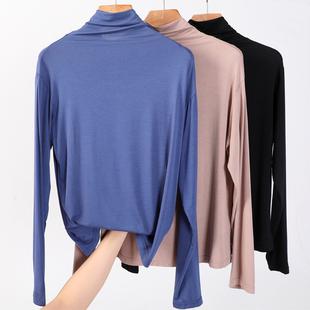 莫代尔半高领打底衫女秋冬季薄款长袖T恤堆堆领纯色显瘦百搭秋衣