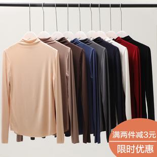 2019春装莫代尔半高领内搭薄款长袖T恤女纯色显瘦打底衫