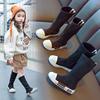 2018女童秋冬季靴子洋气保暖长靴儿童加厚加绒公主高筒靴