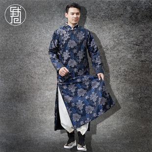 长衫男民国服装长袍中国风长旗袍男浮雕剪花图案民族服装盘扣长衣