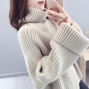 秋冬季宽松套头高领加厚百搭针织衫长袖慵懒风大毛衣女外套潮