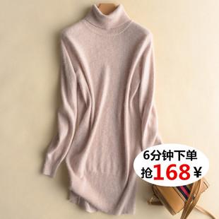 秋冬季貂绒毛衣女中长款套头高领羊绒衫宽松针织打底衫保暖加厚版