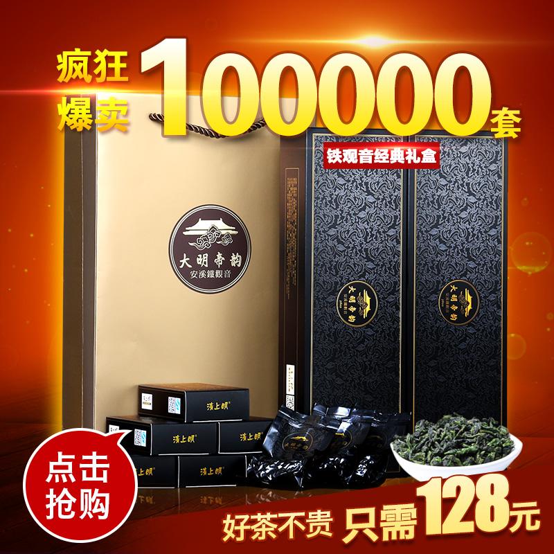 买一共500g 清上明浓香型安溪铁观音茶叶2018春茶乌龙茶
