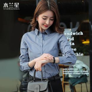 灰色衬衫女长袖加绒职业2018冬装加厚工作打底白衬衣