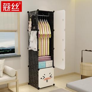 单人简易衣柜挂仿布艺学生儿童小型组合折叠组装塑料衣橱小号宿舍