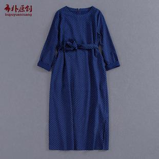 布朴远远的阳光房同款2021春夏经典款蓝色波点连衣裙配同色腰带裙
