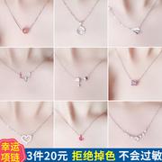 S925纯银项链女短款锁骨链时尚甜美星星吊坠项圈送女朋友生日礼物