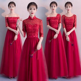 敬酒服新娘秋冬季2018酒红色长款婚礼显瘦结婚礼服裙回门服女