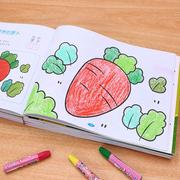 涂色本填鸦绘画书2-3-4-5-6-7岁儿童画画本 幼儿启蒙初学者涂色书