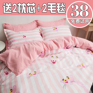 床上用品四件套全棉纯棉被套1. 米床单人网红简约宿舍三件套4