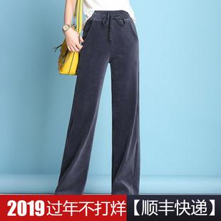 灯芯绒阔腿裤女2018秋季欧美大码条绒直筒弹力松紧腰系带长裤