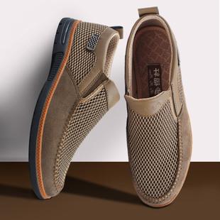 老北京布鞋男士网鞋夏季中老年人老人透气爸爸秋季鞋中年男鞋