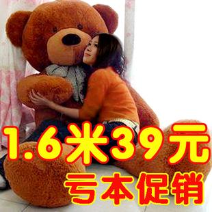 毛绒玩具熊公仔熊猫抱抱熊抱枕女生日礼物布娃娃可爱大泰迪熊睡觉