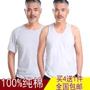 爸爸汗衫老头衫纯棉圆领短袖男士夏季打底背心全棉中老年内衣
