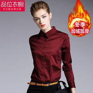 红色衬衫女长袖全棉加绒2018秋冬打底衫秋季加厚职业衬衣