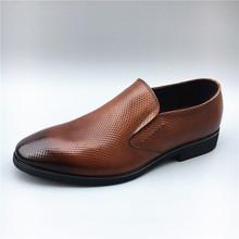 公牛世家男士皮鞋 商务正装皮鞋男潮流百搭真皮鞋子