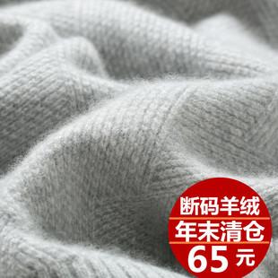 秋冬高领羊绒衫纯色短款套头宽松毛衣针织打底毛衣女