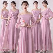 伴娘服长款2018伴娘团礼服姐妹裙粉色婚礼女连衣裙晚礼服