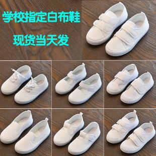 儿童白球鞋女童小白鞋男童运动鞋学生白布鞋幼儿园白色童鞋帆布鞋