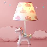 独角兽台灯卧室床头灯 儿童房温馨创意卡通浪漫可爱ins少女心装饰