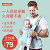 婴儿背带腰凳多功能四季通用透气小孩抱带宝宝前横抱式单坐凳腰登