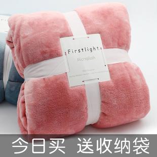 小毛毯办公室午睡毯单人午休被子法兰绒珊瑚绒毯子空调盖腿薄盖毯