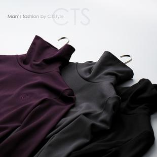 秋季男士高领打底衫纯棉长袖T恤加绒保暖秋衣加厚卫衣男装秋冬装